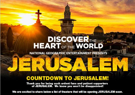 Jerusalem the Movie 1