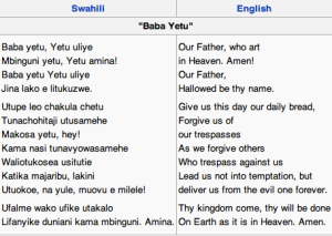 Christopher Tin - Baba Yetu Lyrics | MetroLyrics