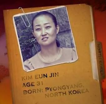 Kim Eun Jin N. Korea