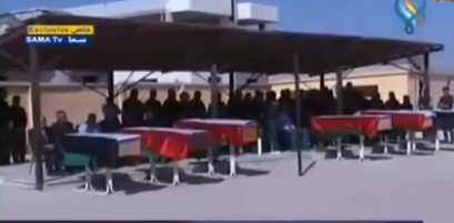 Funeral family of 6 executed Sadad Syria
