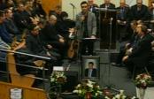 Inmormantare Moise Lucaci - Ardelean
