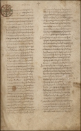 MSS_Reg.gr.1.pt.A Greek vol 1 10th century