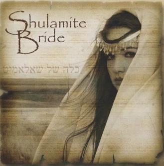 Shulamite bride Solomon