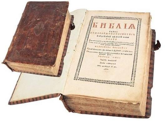 Biblia de la Blaj Adevarul.ro