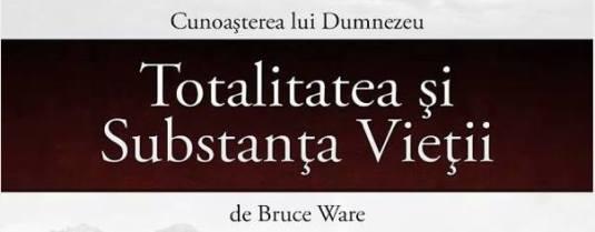Bruce Ware