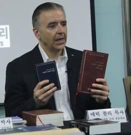 Eric Foley Vocea Martirilor Coreea de Nord