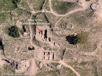 Dovada cutremurului mentionat in Biblie, cartea profetului Amos