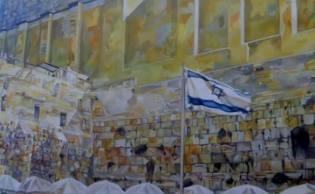 Israel flag Photo Youtube captura din video