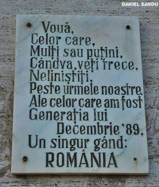 Timisoara Photo Daniel Sandu
