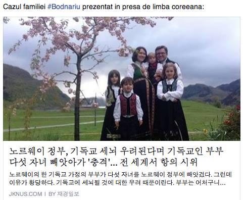 Cazul familiei Bodnariu in Presa Coreeana