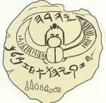 Isnscriptia sigiliului Imparatului Ezechia – The top line reads יהדה ('Judah'), and the bottom line reads לחזקיהואחזמלך ('belonging to Hezekiah [son of] Ahaz,king').