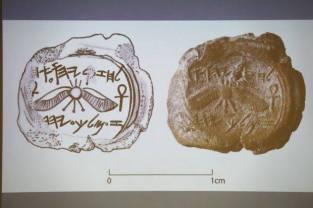 O Inscriptie Rara Din Sigiliul Imparatului Ezechia