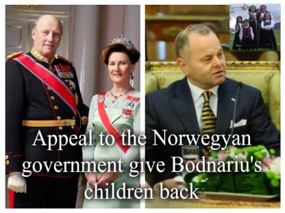 King of Norway