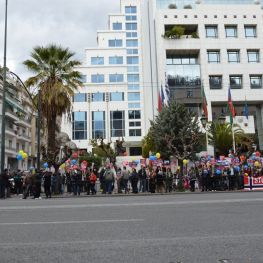 Athens Greece Protest Pro Bodnariu