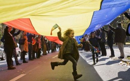 Copii Romani Photo AP