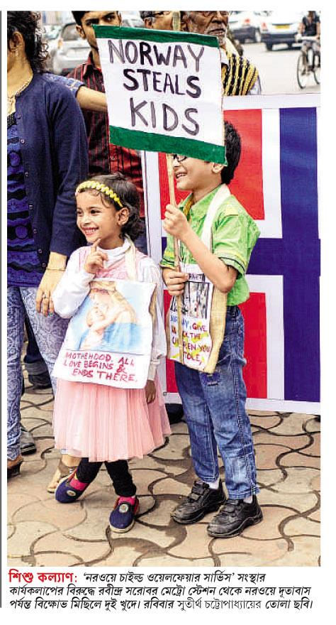 Photo credit http://epaper.ebela.in/details/30745-62110811.html