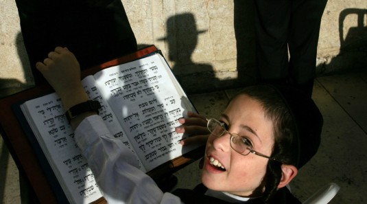 jewish kids school