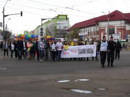Marsul pentMarșul pentru Viață de la Iași Photo Doxologia.roru viata Bucuresti Prodocens Media