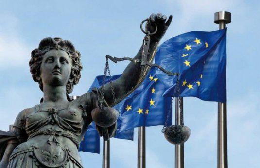 Curtea Europeana
