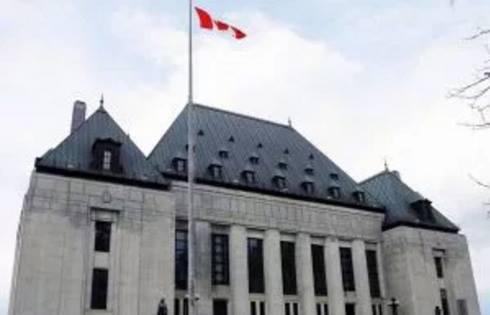 Curtea Suprema Canada
