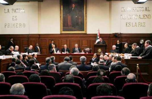 Mexico's Supreme Court FOTO www.lifesitenews.com