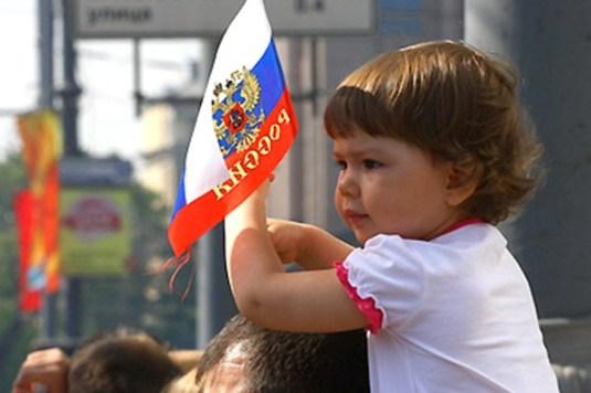 Russia kid FOTO http://nationalvanguard.org