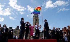 S-a ridicat steagul 'pride' in fata Parlamentului Canadian de Premierul Canadei Justin Trudeau Foto www.ibtimes.co.uk