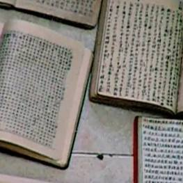 Bible copiate cu mana in China FOTO Agnus Dei