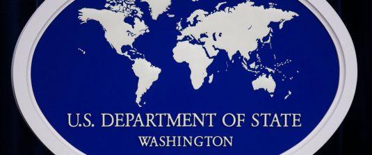 gty_state_dept_logo_lb_150313_12x5_1600