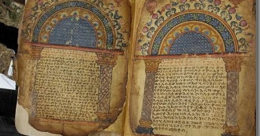 FOTO http://www.tikuszena.com/2016/07/11/worlds-first-illustrated-christian-bible-discovered-ethiopian-monastery/
