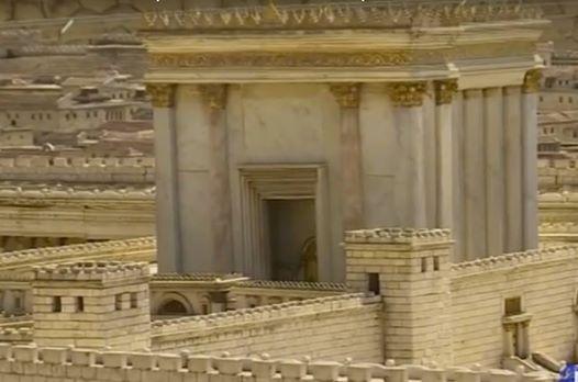 al-doilea-templu-din-ierusalim-templ