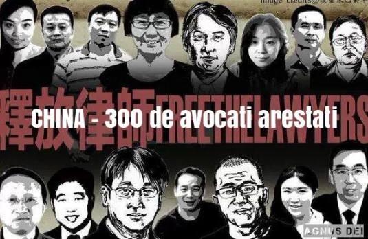 china-a-arestat-300-de-avocati-pentru-drepturile-omului FOTO ICC