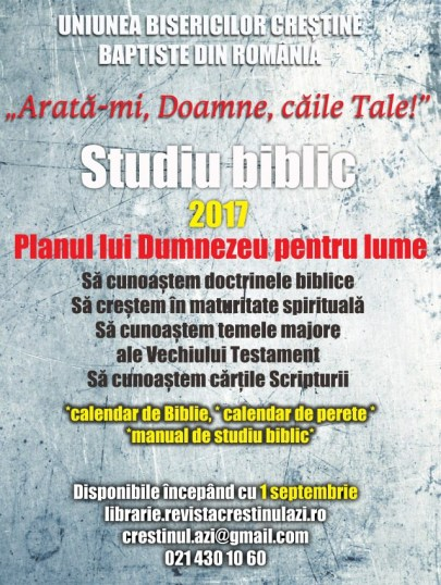 macheta-promovare-calendar-2017-1