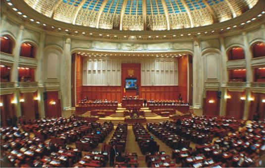 parlamentul-romaniei-camera-deputatilor