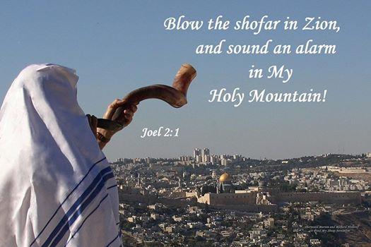 shofar-jerusalem