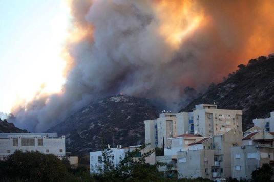 FOTO Breaking Israel News