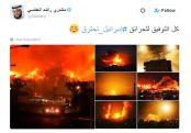 israel-incendii-poze-pe-retelele-sociale-arabe-foto-jewsnews