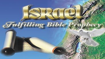 israel-bible-prophecy
