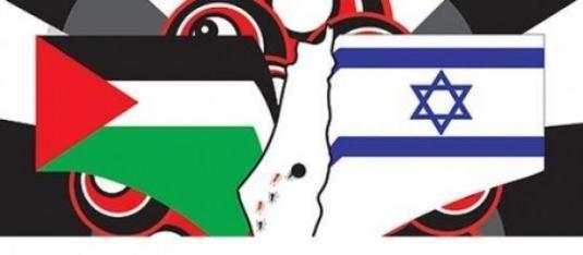 israel-palestine-foto-www-ziarelive-ro