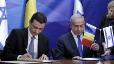 Grindeanu Israel cu Netanyahu Foto am press