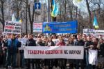 Ucraina lgbt gender KievMars